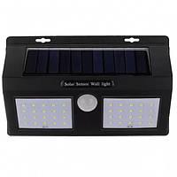 Уличный фонарь с датчиком движения 40 Led водонепроницаемый на солнечной батарее Solar Motion 1626A 179419