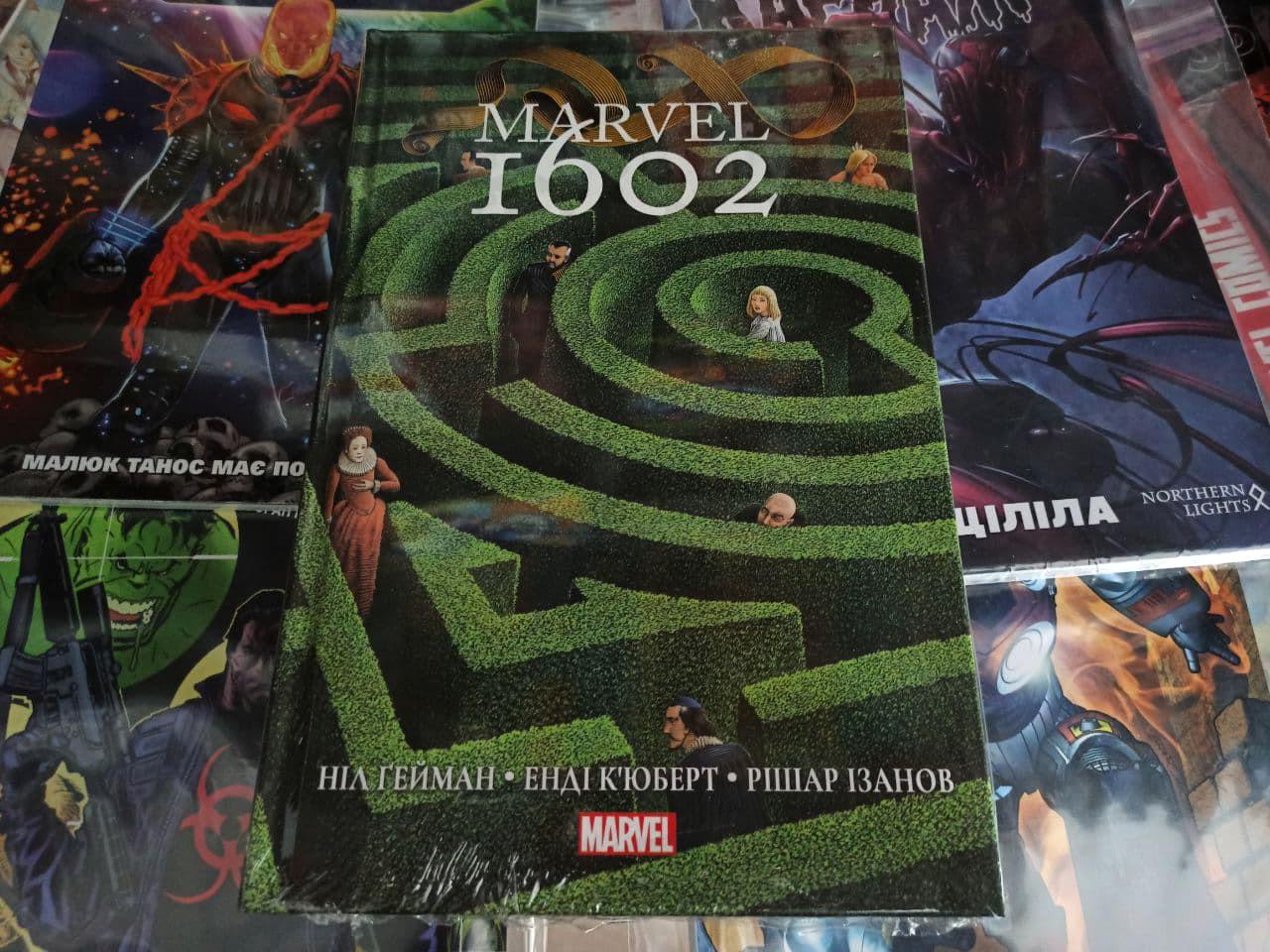 """Комікс """"Marvel 1602"""""""