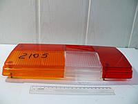 Стекло фонаря заднего (рассеиватель) левый ВАЗ 2105 (пр-во Автосвет)