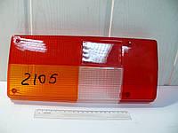 Стекло фонаря заднего (рассеиватель) правое ВАЗ 2105 (пр-во Турция)