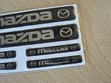 Наклейка s маленькая Mazda набор 6шт силиконовая Уценка приподнимаются бока эмблема логотип Мазда на авто, фото 3
