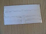 Наклейка s маленькая Mazda набор 6шт силиконовая Уценка приподнимаются бока эмблема логотип Мазда на авто, фото 4
