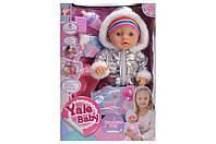 """Дитячий інтерактивний Пупс """"Yale baby""""."""