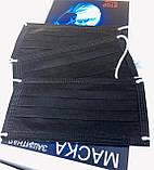 Маска процедурная с петлями для ушей Safe+Mask Premier Standard, фото 3