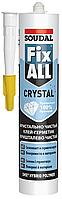 Клей-герметик 290мл прозрачный Fix All Crystal SOUDAL