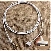 Кабель для ремонта зарядного блока питания зарядки apple magsafe 2 Т-тип
