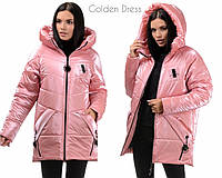 Шикарная зимняя куртка с блестящим эффектом