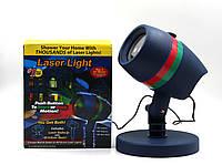 Проектор лазерный Laser Star shower Laser Light 8003 уличный 181088