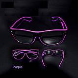 Окуляри світлодіодні прозорі El Neon ray purple неонові, фото 2
