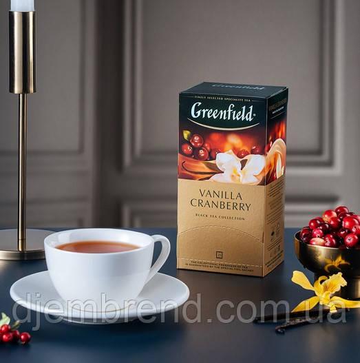 Чай Greenfield Vanilla Cranberry - Чорний зі смаком журавлини і ванілі, пакетований 25 шт