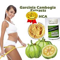 Экстракт для быстрого похудения Garcinia Cambogia - Гарциния Камбоджийская