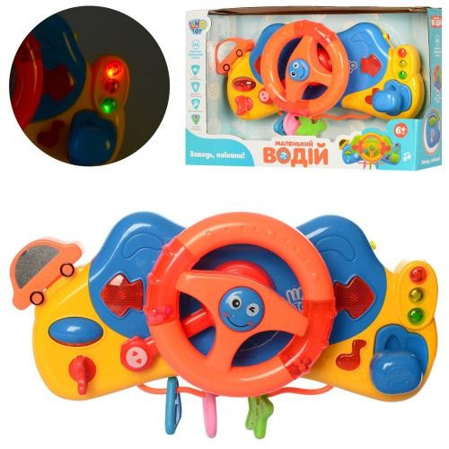 Автотренажер музичний кермо Limo Toy M 4095 UA