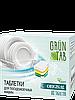 """Таблетки для посудомийних машин """"Original"""" 60шт, ТМ """"Grun Tab"""""""