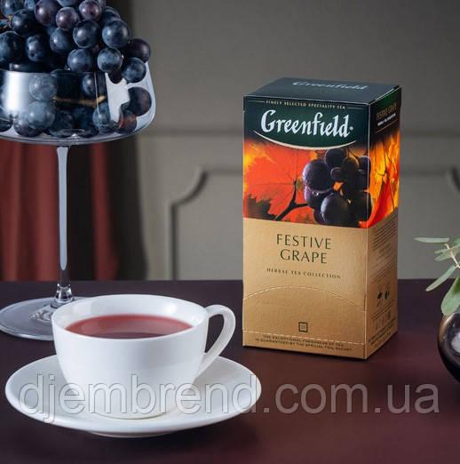 Чай Greenfield Festive Grape - Виноград,  25 шт в коробке