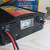 Зарядное устройство для аккумулятора UKC Battery Charger 20A MA-1220A, фото 2