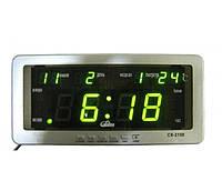 Часы настольные CX 2158 зеленый 180671