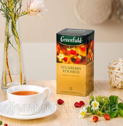 Чай Greenfield Wildberry Rooibus - Травяной с кусочками земляники и клюквы, 25 шт