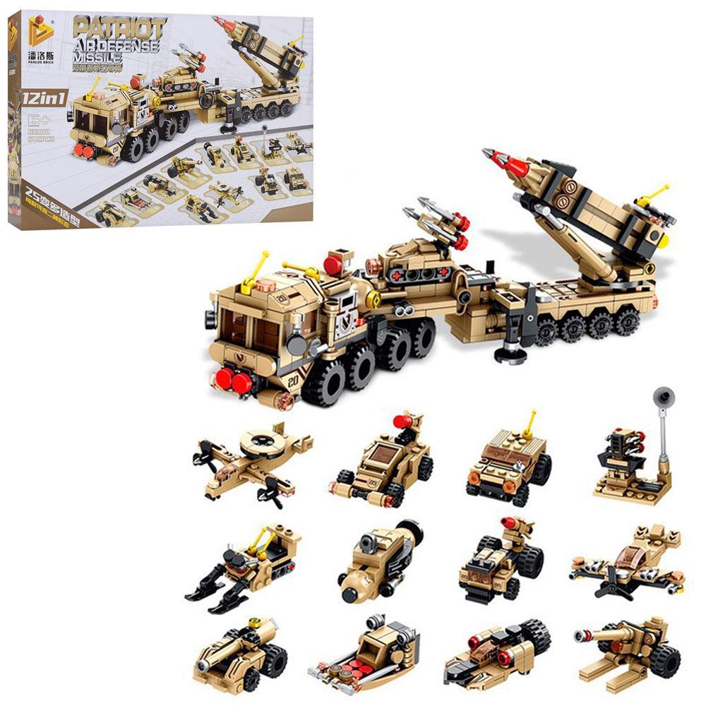 Конструктор 633011 Військова Техніка 12в1 549 Деталей