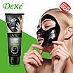 Черная омолаживающая маска для лица Dexe 24k Mask 120g 153045, фото 2