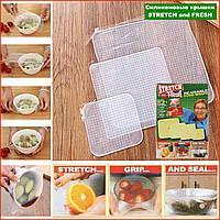 Набор многоразовых силиконовых крышек пленок Stretch and Fresh разного размера для хранения продуктов