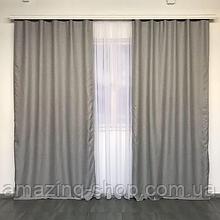 Солнцезащитные шторы   Шторы из мешковины   Готовые шторы из льна   100% защита от солнца   Серые шторы  
