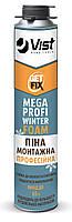 Піна монтажна Vist Profi Mega Winter, 850 мл, 65л Getfix | 12-478