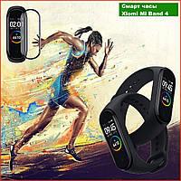 Фитнес браслет в стиле Xiaomi Band М4 / Smart Watch M4 / смарт часы чёрный шагометр пульс фитнес сяоми бэнд