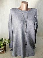 Женская блуза,  2XL/3XL рр.,  № 167961-2