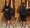 Р 50-60 Ошатне вбрання гіпюрову плаття середньої довжини Батал 22860