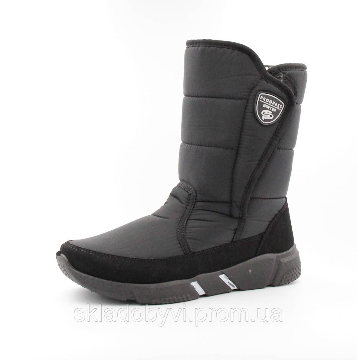 Мужские ботинки 3634