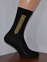 Мужские  носки с украинской символикой  ТМ MISYURENKO (Рубежное)