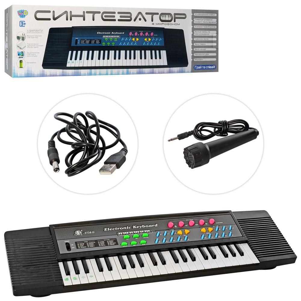 Дитячий синтезатор MS-3738 44 клавіші, 63 см, мікрофон, запис демо, від мережі