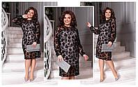 Платье нарядное батал, фото 1
