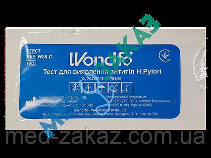 Тест для виявлення антитіл до Helicobacter Pylori HP-W23 ECOTEST