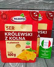 Сир Королівський/Ser Korolewski z Kolna, 400 г