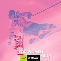 Жіночі лижні черевики Dalbello W - спеціальні технології для жінок