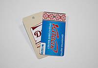Пластикова картка (брелок) 28х54, фото 1