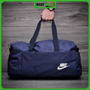Спортивная, дорожная сумка найк, nike с плечевым ремнем. Синяя.