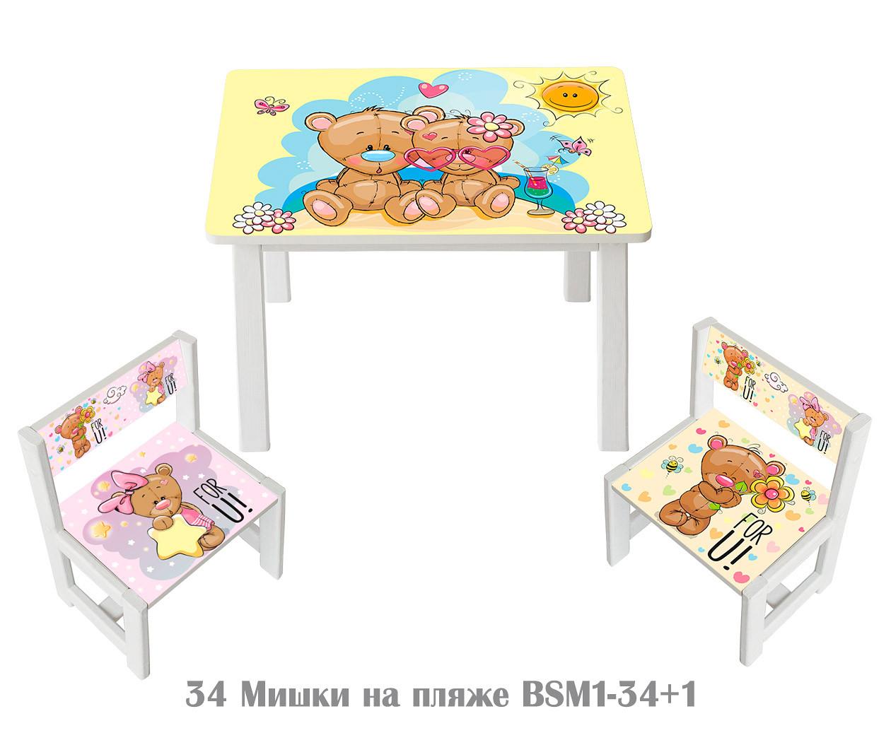 """Комплект стіл і 2 укріплених стільця дитячих """"Ведмедики на пляжі"""""""
