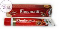 Ревматил гель, Rheumatil Gel, 30 грамм - суставные боли, воспаления, отеки, артрит