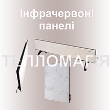 Інфрачервоні керамічні обігрівачі (панелі)