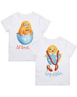 "Парні футболки з принтом ""Big brother. Big sister"" Push IT"