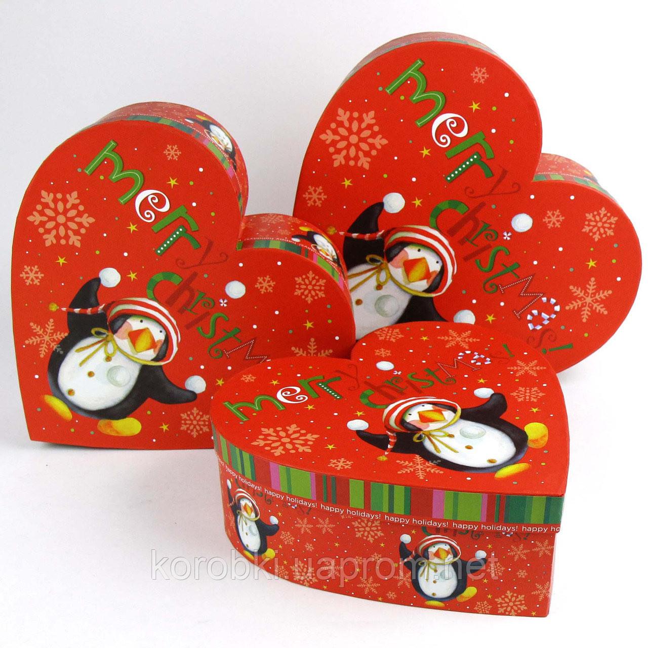 """Коробка подарункова серце """"Новорічна"""" №1 229, мікс, Коробка новогодняя подарочная"""