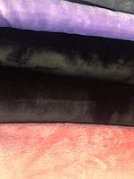 Комплект чорний: чохол, плед, подушка