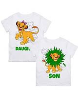 """Парні футболки з принтом """"Daughter. Son"""" Push IT"""