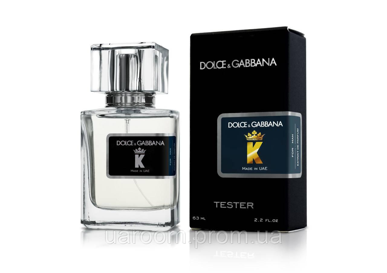 Тестер чоловічий Dolce&Gabbana K, 63 мл