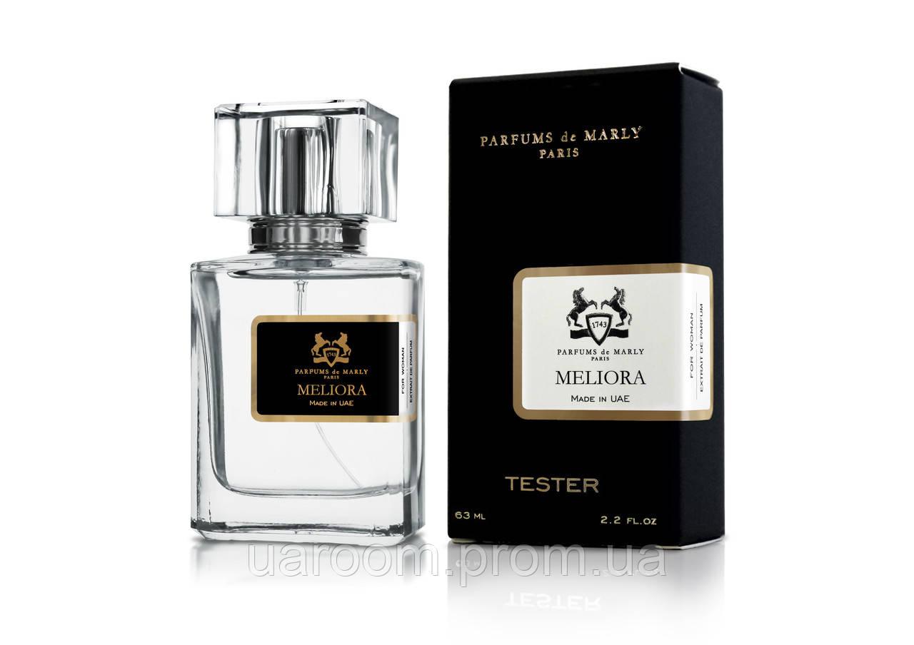 Тестер жіночий Parfums de Marly Meliora, 63 мл