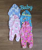 Комбинезон теплый детский,одежда для новорожденных от производителя,интернет магазин, вельсофт