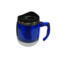 Термо чашка Бочонок металлическая синяя VR 141007
