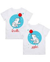 """Парні футболки з принтом """"Brother. Sister"""" Push IT"""